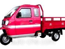 Donghong cab cargo moto three-wheeler DH200ZH-2A