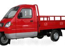 Donghong cab cargo moto three-wheeler DH200ZH-3A