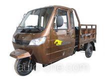 Donghong cab cargo moto three-wheeler DH250ZH-3C