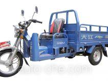 Dajiang cargo moto three-wheeler DJ150ZH-7
