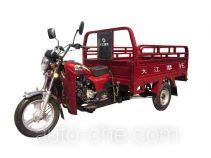 Dajiang cargo moto three-wheeler DJ150ZH-8