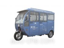 Dajiang passenger tricycle DJ150ZK-7