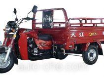 Dajiang cargo moto three-wheeler DJ175ZH-2