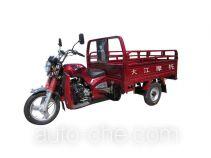 Dajiang cargo moto three-wheeler DJ175ZH-3