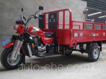 Dajiang cargo moto three-wheeler DJ200ZH-6