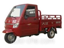 Dajiang cab cargo moto three-wheeler DJ200ZH-7