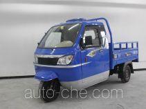 Dajiang cab cargo moto three-wheeler DJ250ZH-5