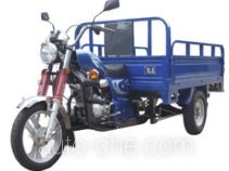 Dalishen cargo moto three-wheeler DLS150ZH-C