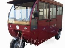 Dalishen passenger tricycle DLS150ZK-C