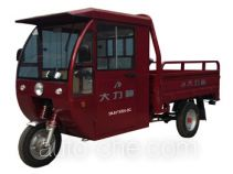 Dalishen cab cargo moto three-wheeler DLS175ZH-2C