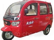 Dalishen electric passenger tricycle DLS4500DZK-2C