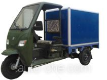 Dayun cab cargo moto three-wheeler DY110ZH-10C