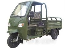 Cab cargo moto three-wheeler Dayun
