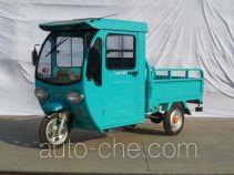Dayang cab cargo moto three-wheeler DY110ZH-18