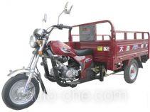 Dayun cargo moto three-wheeler DY110ZH-8