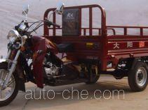 Dayang cargo moto three-wheeler DY125ZH-5A