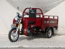 Dayang cargo moto three-wheeler DY125ZH-6A
