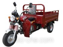 Dayun cargo moto three-wheeler DY150ZH-11A