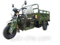 Dayun cargo moto three-wheeler DY150ZH-11B