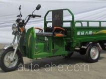 Dayang cargo moto three-wheeler DY150ZH-12