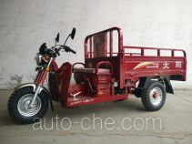 Dayang cargo moto three-wheeler DY150ZH-13