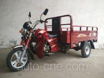 Dayang cargo moto three-wheeler DY150ZH-15