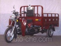 Dayang cargo moto three-wheeler DY150ZH-9