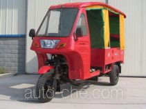 Dayang auto rickshaw tricycle DY150ZK-2
