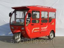 Dayang passenger tricycle DY150ZK-A