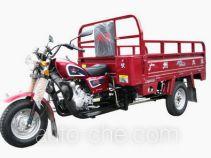 Dayun cargo moto three-wheeler DY175ZH