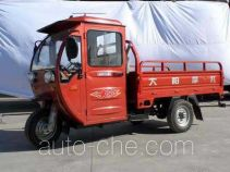 Dayang cab cargo moto three-wheeler DY175ZH-5