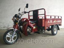 Dayang cargo moto three-wheeler DY175ZH-6