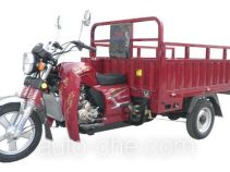 Dayun cargo moto three-wheeler DY175ZH-7