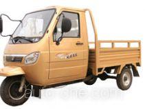 Dayun cab cargo moto three-wheeler DY200ZH-12A