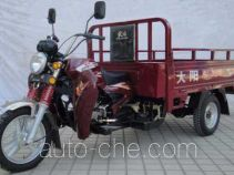 Dayang cargo moto three-wheeler DY200ZH-2C