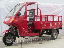 Dayang cab cargo moto three-wheeler DY200ZH-5