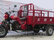 Dayang cargo moto three-wheeler DY200ZH-6