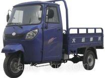 Dayun cab cargo moto three-wheeler DY200ZH-9