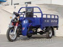 Dayang cargo moto three-wheeler DY200ZH-C