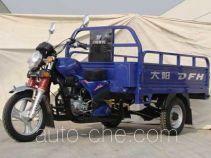 Dayang cargo moto three-wheeler DY250ZH-3