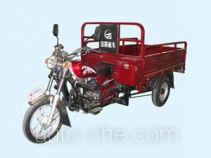 Fulu cargo moto three-wheeler FL125ZH-A
