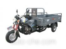 Fulu cargo moto three-wheeler FL150ZH-A