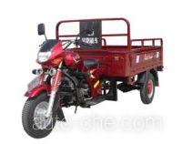 Fulu cargo moto three-wheeler FL200ZH-A