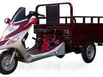 Fulaite cargo moto three-wheeler FLT110ZH-2C