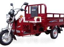 Fulaite cargo moto three-wheeler FLT150ZH-9C