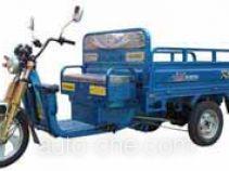 Fengshou electric cargo moto three-wheeler FS4000DZH-2