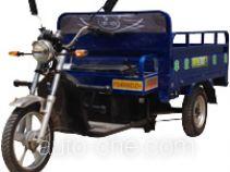 Fengshou electric cargo moto three-wheeler FS4000DZH