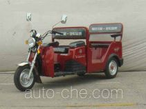 Foton Wuxing auto rickshaw tricycle FT100ZK-3D