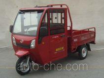 Foton Wuxing cab cargo moto three-wheeler FT110ZH-7D