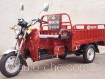 Foton Wuxing cargo moto three-wheeler FT110ZH-8D